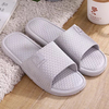 Integrated indoor slippers of high quality slippers(wsp076)